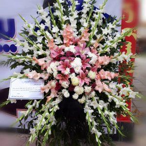 تاج گل شماره ۵